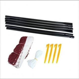 Sieť badmintonová SPOKEY BADNET