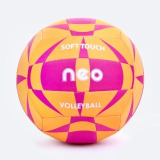 Lopta volejbalová SPOKEY Neo Soft