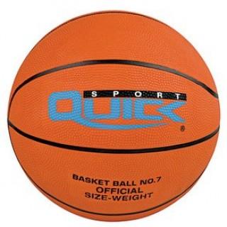 Lopta basketbalová QUICK 3