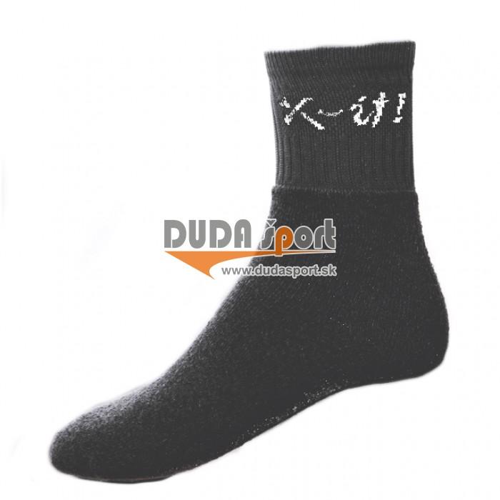 Ponožky X-it! TIBET